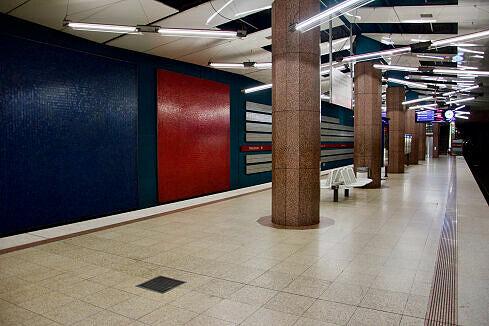 U-Bahnhof Milbertshofen