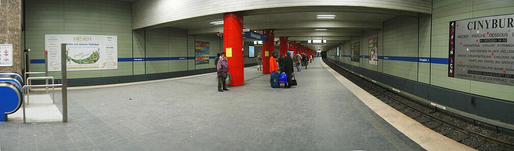 Bahnsteigpanorama Odeonsplatz